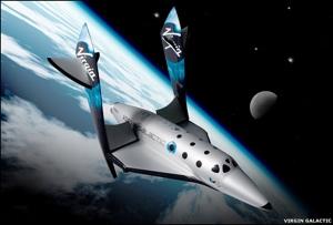 Galacticship