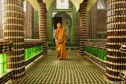 temple-interior.jpg